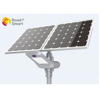 Quality High Efficiency Solar Street Lamp With Mono LED Panel Supporting Battery Charge At 0v for sale