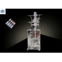 Buy cheap 3g/5g/10g/15g /30g small scale collagen powder round corner Packing Machine from wholesalers