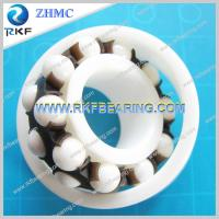 Quality Hybrid Ceramic Self-Aligning Ball Bearing 1207 35X72X17 Mm for sale