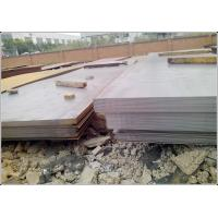 China ASTM A572 GR 50 Mild Steel Plate High Strength for General Purpose Structural on sale