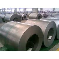 China SPCC SPCH Cold Rolled Steel Sheet Coil, ISO14001 Approval Cold Rolled Strip on sale