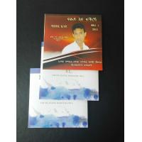 Quality cd replication with mini cd jackets packing, cd replication with cardboard sleeves packing for sale