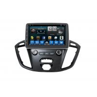 Buy cheap 9 Inch Screen Auto Navigation Systems In Dash Stero Steering Wheel Control from wholesalers