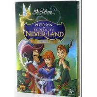 Quality Peter Pan in Return to Neverland for sale
