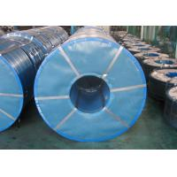 Quality brightness / black finish soft, hard, stainless worked Cold Rolled Steel Strip / Strips for sale