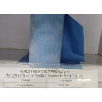 Quality Flexible Medical Non Woven Fabric Blue PE Film 15gsm White SPP Water Resistance for sale