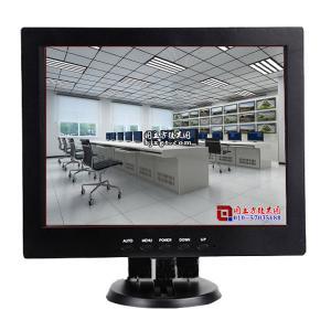 China Car CCTV LCD Monitor BNC , TFT AV Input 12.1 Inch LCD Monitor High Brightness on sale