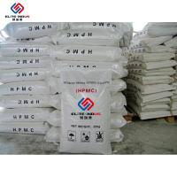 Quality Hydroxypropyl Methylcellulose HPMC MHPC For External Wall Insulation System for sale