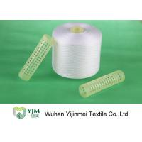 China 100% Polyester Raw White Yarn for Bedsheets Sewing , Paper Cone / Plastic Tube on sale