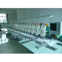 Buy cheap High speed computerized flat embroidery machine from wholesalers
