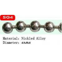 Quality Metal Beads Chain Curtain for sale
