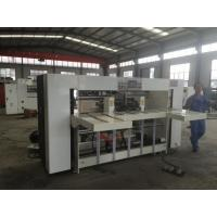 Quality Semi - Auto Double Piece Corrugated Paperboard Stitching Machine / Carton Box Making Machine for sale