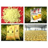 Quality Chemical Fertilizer for sale