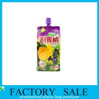 Quality Custom Made 100ml 500ml Volume Spout Pouch, Liquid / Food Sauce Packaging Bags for sale