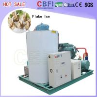 China 1 Ton - 60 Tons Home Flake Ice Machine For Coffee Shop / Supermarkets on sale