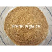 Buy cheap Choline Chloride (50% or 60% Corn Cob) from wholesalers