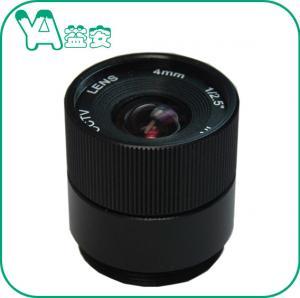 Quality F1: 1.2 Aperture Security Camera Lens, Cctv Wide Angle Lens Infrared IR for sale