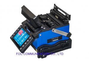 Quality FTTH fiber Project Simplex Core 4108M Fusion Splicer Machine for sale