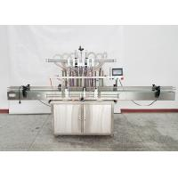 Quality Fully Automatic Filling Machine For Liquid Syrup Soap Milk CE Certification for sale