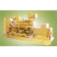 Buy cheap 800KW Dual Fuel Generator(Diesel/Gas) from wholesalers