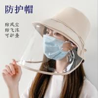 China Full Face Safety Shield PPE Personal Protective Equipment Beige Yellow on sale