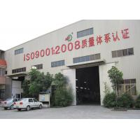 Guangdong Sunkings Electric Co., Ltd