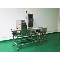 Combined Metal Detector & Check Weigher Machine Small Foods / Product Checking Use