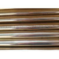 Quality 19.05 * 1.65mm Copper Alloy Tube Cold Drawn ASTM B111 C44300 C68700 for sale