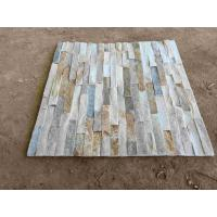Buy cheap Natural Slate Wall Slab cladding stone/culture stone tiles Yellow Wood Slate from wholesalers