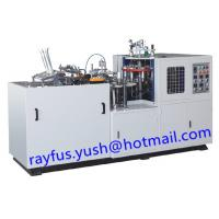 China Quick Change Mould Paper Cup Manufacturing Machine / Paper Cup Forming Machine on sale