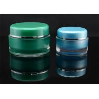 Quality PP PE Cylinder Acrylic Cream Jar And Containers 15ml 30ml 50ml With Screw Cap for sale