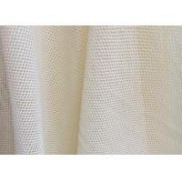 Quality Woven Polyester Industrial Mesh Fabric For Silicone Rubber Hose /  Tire for sale
