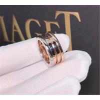 Bvlgari  three color  ring in 18 kt  yellow gold or white gold
