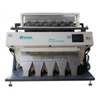 Recycling Fruit Mango Sorting Machine With 0.025m㎡ Recognition Accuracy