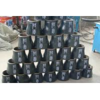 Pipe Fitting Carbon Steel Asme Pipe Reducer (1/2-72 Sch10-Sch160)