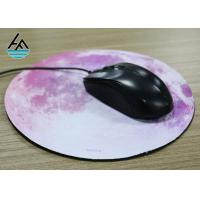 Quality Cool Printed Round Mouse Pad  , Thin Mouse Mat Stitched Frame 2-5 mm Thickness for sale
