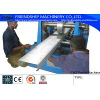80mm-350mm C Z Purlin Roll Forming Machinery With Automatic Punching Holes Thickness 1.5-3.0mm