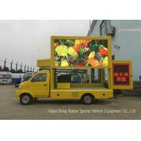 Quality AD Events / Shows LED Billboard Truck , Triple Side Mobile Advertising Vehicles for sale