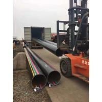 Quality ASTM A672 C70 CL22 Electric Fusion Weld LSAW Steel Pipes with single butt seam for sale