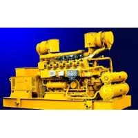 Buy cheap 1000Kw Biogas Generator Set from wholesalers
