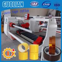 China GL-701 Factory outlet Single Shaft and two shafts BOPP Adhesive Tape Cutting Machine on sale