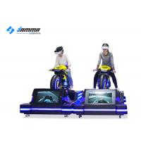 Quality Kids VR Motorcycle Games Online Multiplayer With 24 Inch Screen Galvanized Steel Frame for sale