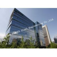 Quality Aluminum Frame Insulation Double Glass Curtain Wall for Commercial Office Building for sale