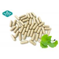 Quality Healthy Ginkgo Biloba 120mg Capsule for Brain Circulation Supplements for sale