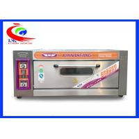 Quality Table top stainless steel electric oven with 1 layer double pans bakery equipment for sale