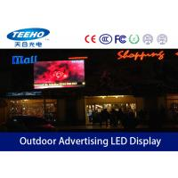 Quality Slim DIP P8 Outdoor Advertising LED Display Sign For Super Market , LED Full Color Screen for sale