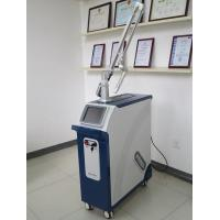 Quality Q-switch Ndyag arm laser for leg veins and tattoo removal,birth mark,Ota ,Nevus removal for sale