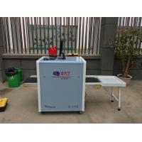 Multilingual Operation Luggage X Ray Machine For Metro Station 503*303mm Tunnel Size