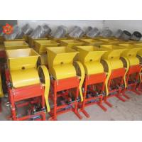 Quality Commercial Nut Cracker Machine 300 - 500kg/H Groundnut Separator Machine for sale