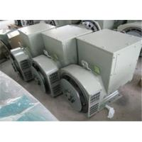 Quality 120kw / 150kva Brushless Exciter Synchronous Generator Three - Phase 50hz for sale